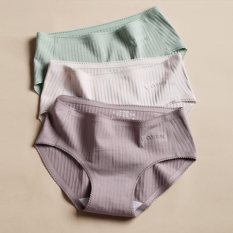 新款 纯色少女中低腰纯棉女士三角内裤舒适透气无痕短裤包臀性感
