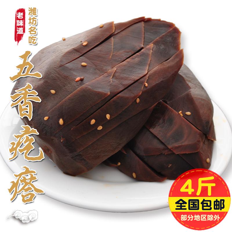 包邮五香疙瘩咸菜500克潍坊特产芥菜辣疙瘩农家下饭菜腌制老咸菜