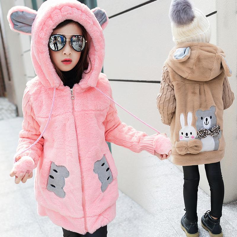 女童外套仿皮草儿童装外套韩版加厚棉服中长款棉衣宝宝2017冬装女