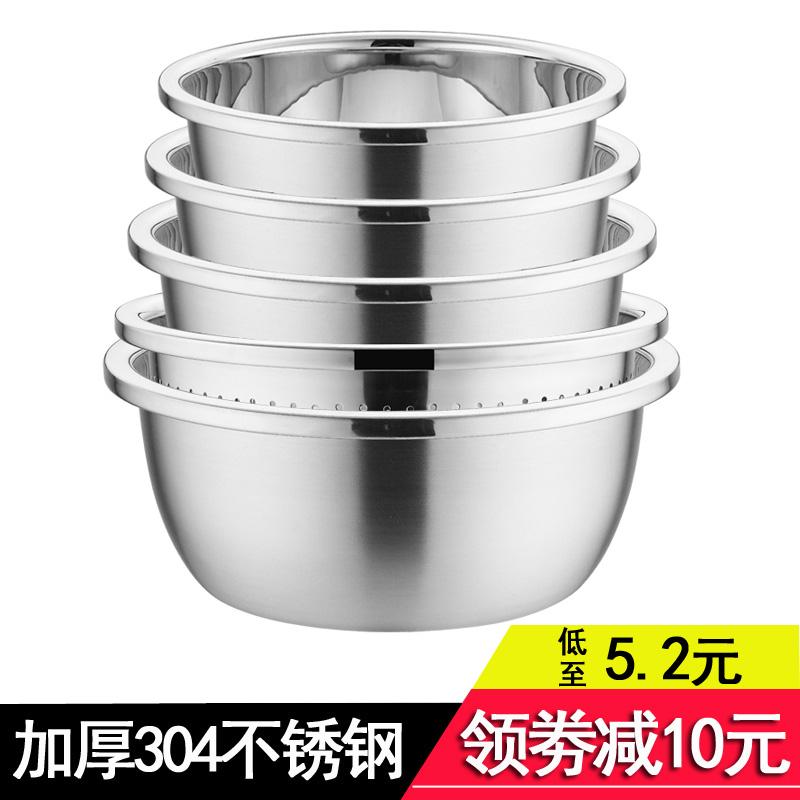 304不锈钢盆子套装 加厚家用厨房打蛋和面洗菜盆漏沥水篮汤盆饭盆