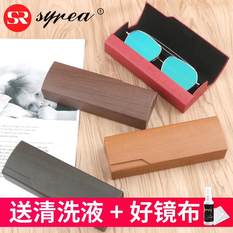 眼镜盒ins少女心韩国小清新近视镜盒简约男生创意个性便携眼睛盒