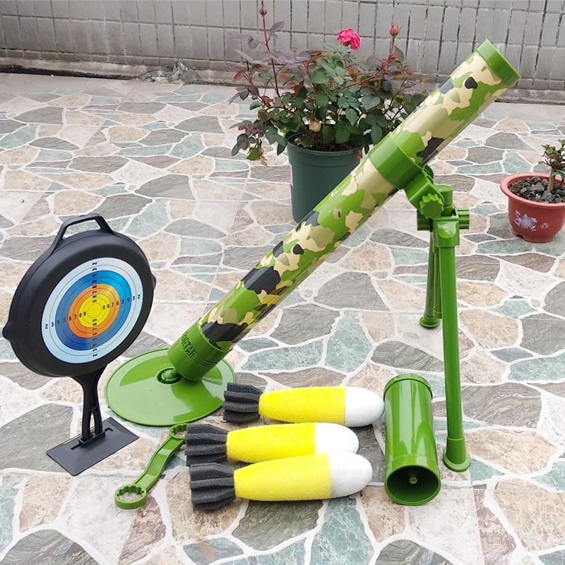 网红同款儿童迫击炮玩具可发射海绵射击炮弹软弹男孩火箭追击大炮