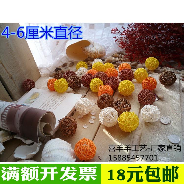 藤球 幼儿园商场酒店国庆元旦春节个性装饰拍摄道具吊饰挂饰4-6CM