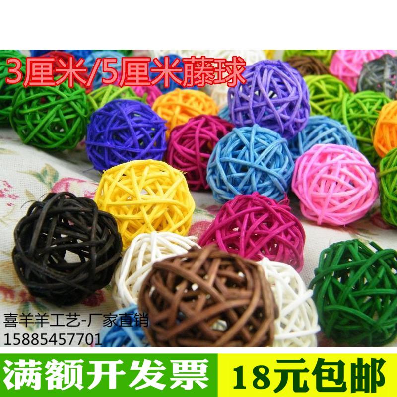 藤球编织球3-5CM彩色球装饰球拍照道具幼儿园挂饰挂件门帘串珠