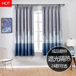 遮光窗帘布简约现代遮阳隔热飘窗儿童卧室平面窗客厅短帘窗帘成品