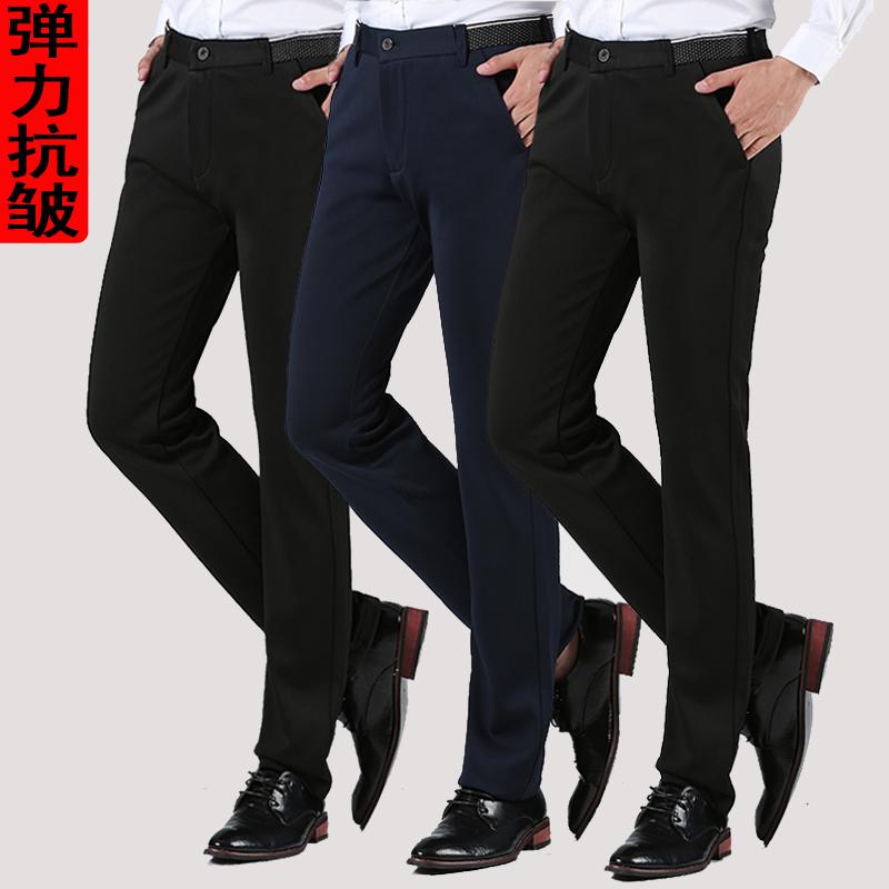 夏季男士休闲裤高弹力修身青年男长裤中年商务薄裤子免烫小西裤潮