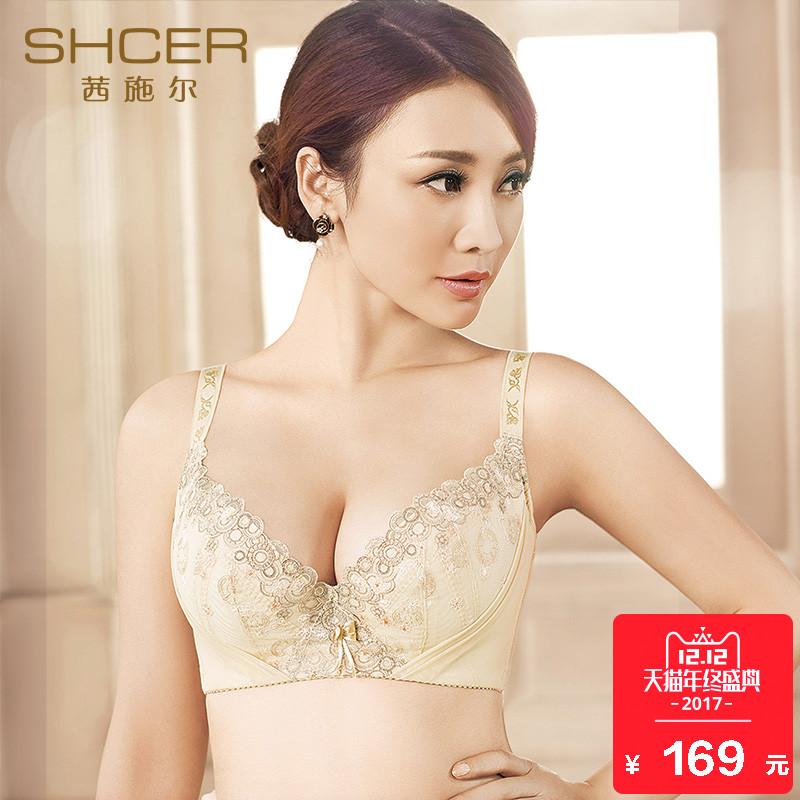 茜施尔专柜正品性感内衣聚拢胸罩薄款收副乳调整型文胸女 S2378W