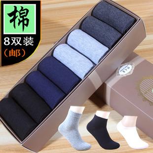 袜子男士春夏短筒中筒棉袜纯棉男船袜薄棉袜四季长筒袜黑白色男袜