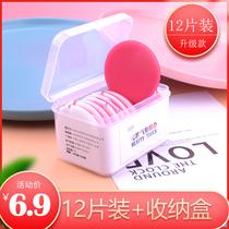 12片装气垫BB粉扑通用CC霜化妆海绵圆形遮瑕散粉通用化妆工具干湿
