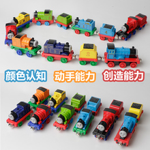 合金(小)火车套装金属磁性拼接回力火hy13合金(小)uc孩玩具车