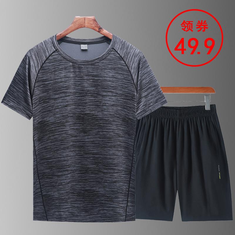 户外速干t恤男套装夏季运动短袖女冰丝吸汗透气情侣跑步健身套装