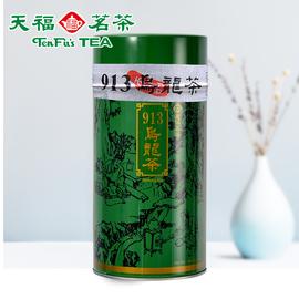天福茗茶 913乌龙茶叶 高山茶台湾天仁茗茶 300克礼盒装