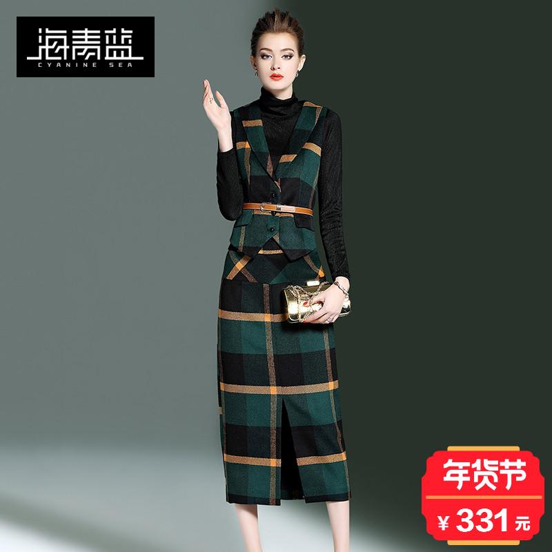海青蓝2017秋季女装新款格纹修身马甲上衣名媛气质半身裙套装3735