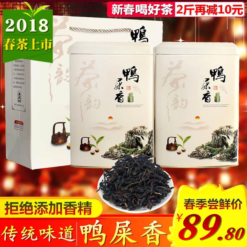 鸭屎香潮州凤凰单枞茶 蜜兰香雪片春茶特级 单丛茶清香型罐装500g