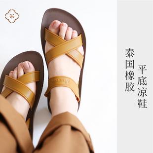 米马成衣 泰国MooChuu橡胶凉鞋 男女生都可以穿 舒适防滑图片