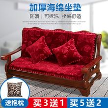 实木沙发垫带靠背加厚ji7密度海绵an用毛绒垫子套