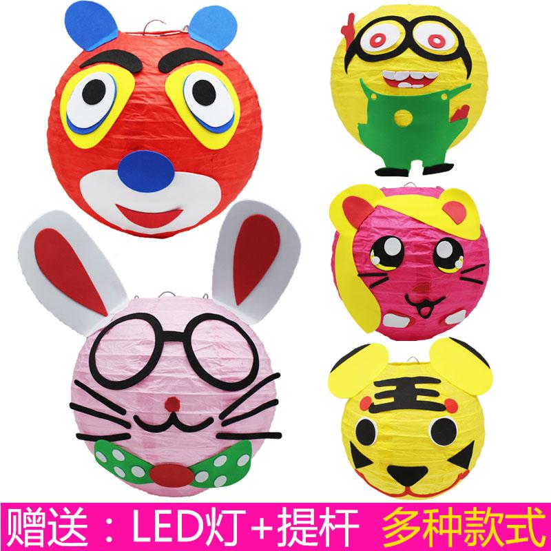 中秋节卡通手提纸灯笼 幼儿园手工制作DIY材料包儿童创意发光玩具
