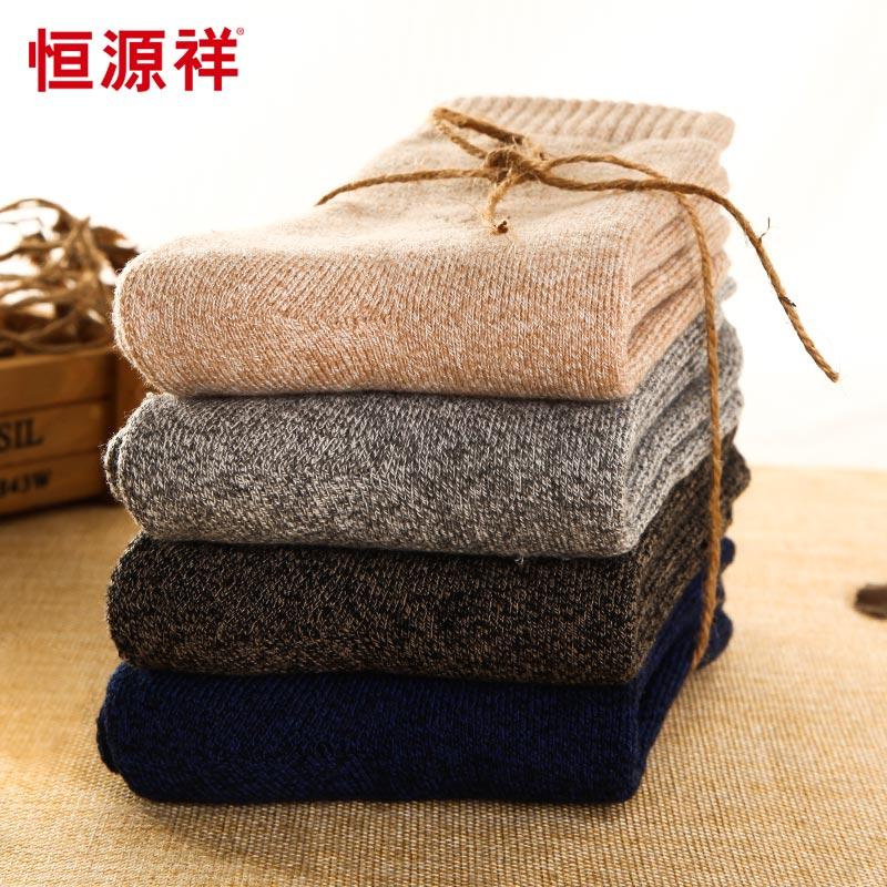 恒源祥袜子男士纯棉秋冬款加厚保暖冬季毛巾袜中筒地板袜毛圈袜女