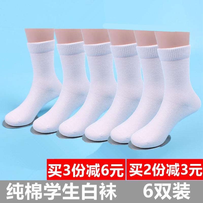 纯棉童袜薄男女中筒学生袜儿童白袜子透气底全棉镂空网眼短袜子