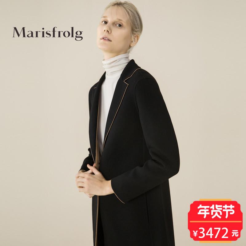 Marisfrolg/玛丝菲尔女装时尚欧美长款羊毛大衣毛呢外套专柜正品
