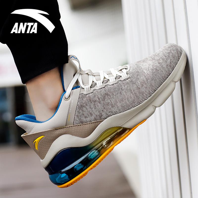 安踏运动鞋男气垫鞋男鞋2019春季新款官网正品休闲跑步鞋11917772