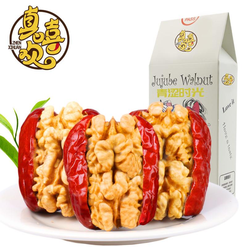 正宗新疆阿胶和田红枣夹核桃包装袋大枣自封袋258克坚果精品特产