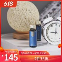 宜样新滋补 殷宜玛咖莱菔饮品8瓶装 240g/盒