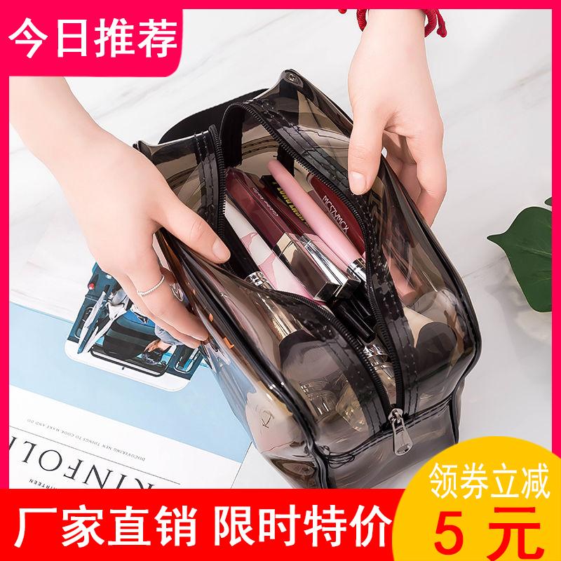 化妆包女便携2020新款超火大容量旅行防水洗漱品ins风透明收纳袋