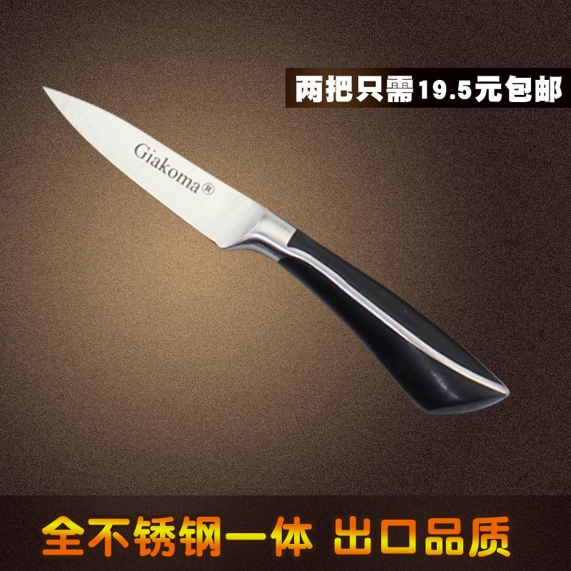 出口原装家用不锈钢水果刀万用刀厨房刀具锋利削皮刀切苹果蔬菜