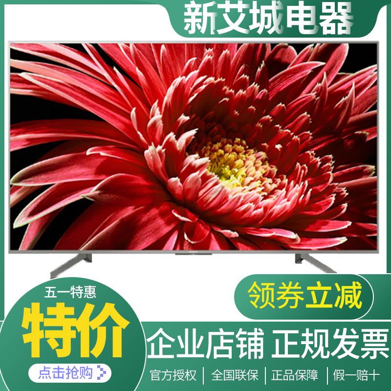 Sony/索尼 KD-75X8500G 75英寸4K HDR超高清安卓8.0液晶智能电视
