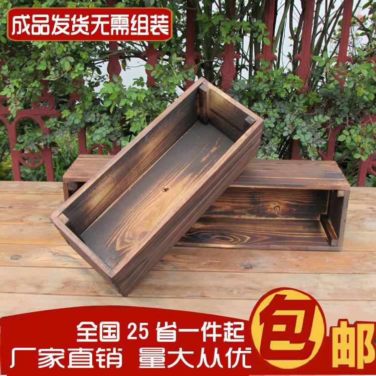 室外防腐木花箱长方形阳台种菜盆碳化木花盆户外实木栏杆多肉花槽