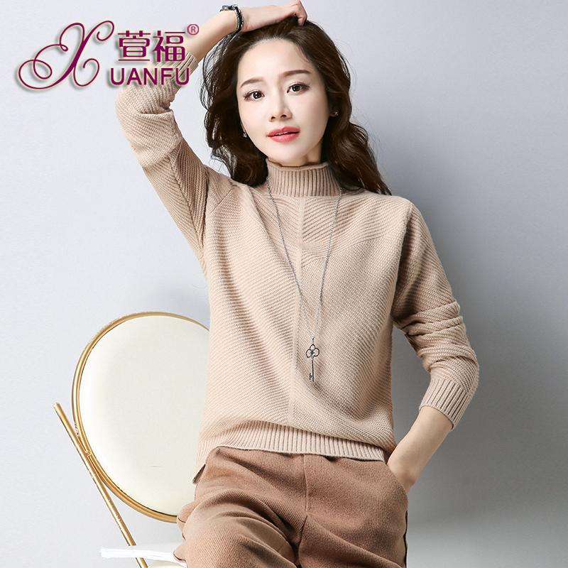 针织衫长袖2017新款韩版宽松打底衣女秋冬毛衫套头半高领毛衣潮