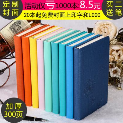 名博皮面学生彩色光面笔记本子日记本文具加厚清新记事本定制logo
