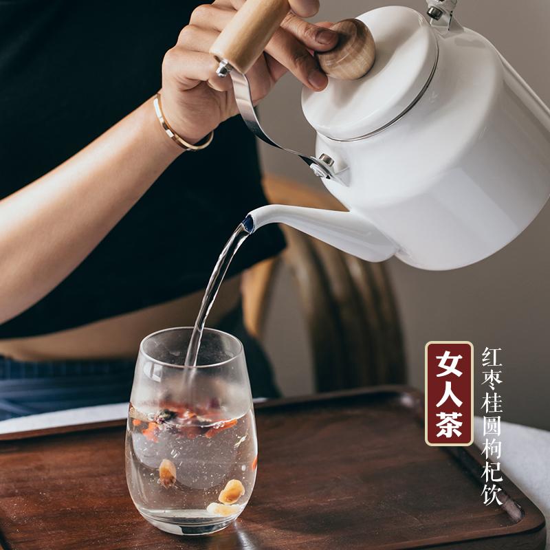 @按时喝水 红枣桂圆枸杞茶 内有10包 女人滋养气血茶老公孕八宝茶
