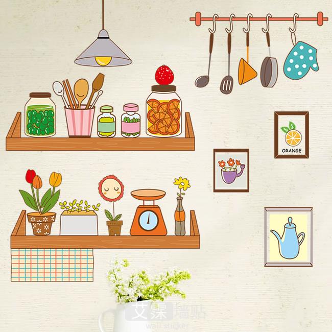 可移除墙贴 柠檬果片 创意卡通厨具橱柜厨房装饰冰箱餐厅墙壁贴纸
