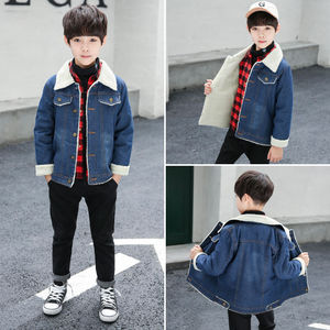 Denim plus velvet jacket for boys 2019 new winter clothes for older children thickened lambskin baby autumn and winter cotton padded jacket
