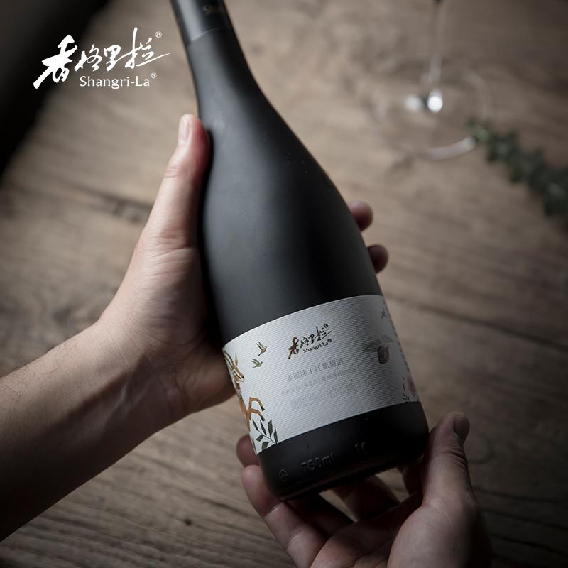 【香格里拉】国产少女甜型红酒整箱六支装干红葡萄酒 格桑花海