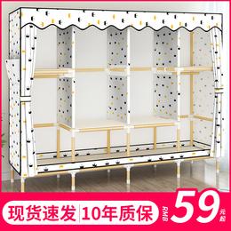 简易布衣柜宿舍实木折叠挂衣服柜子无门木质出租房经济型家用卧室