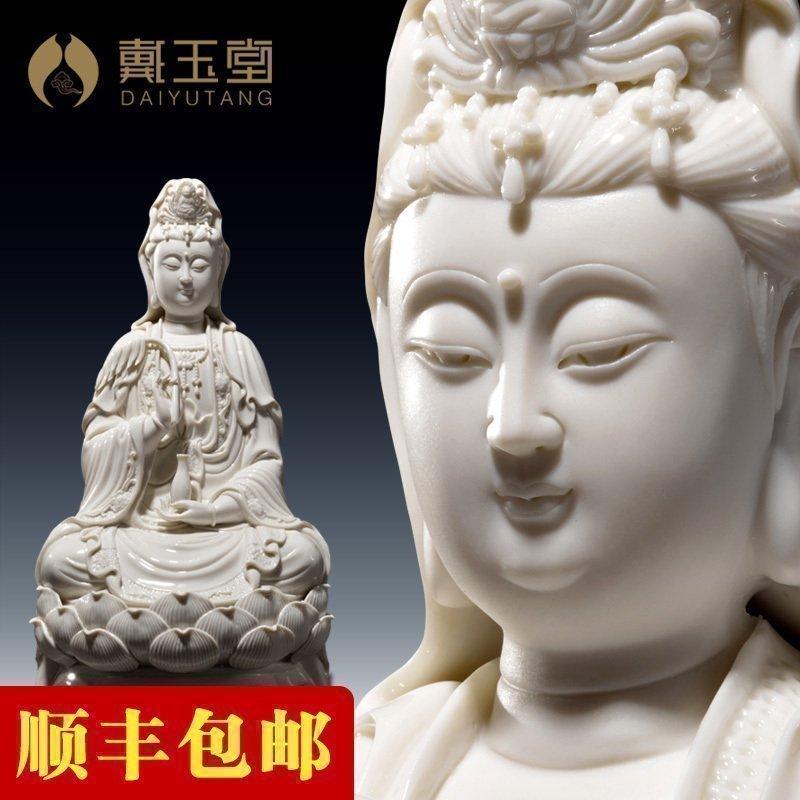 德化陶瓷观音佛像家用居家供奉白玉摆件白瓷南海坐莲观世音菩萨像