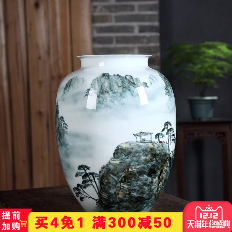 景德镇陶瓷器 名家手绘山水黄山云海大号花瓶家居客厅装饰品摆件