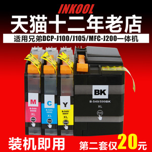 INKOOL Brother Printer Cartridges Brother DCP-J100 MFC-J200 DCP-J105 Cartridge LC549XL LC545XL Large Capacity Cartridge LC549 Ink
