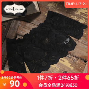 BOTHYOUNG sexy lace pajamas spring and autumn transparent tulle underwear autumn and winter female home service suit