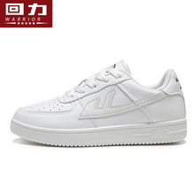 Huili small white shoes women's new spring 2020 sports shoes 19 top students' popular air force No.1 tidal shoes