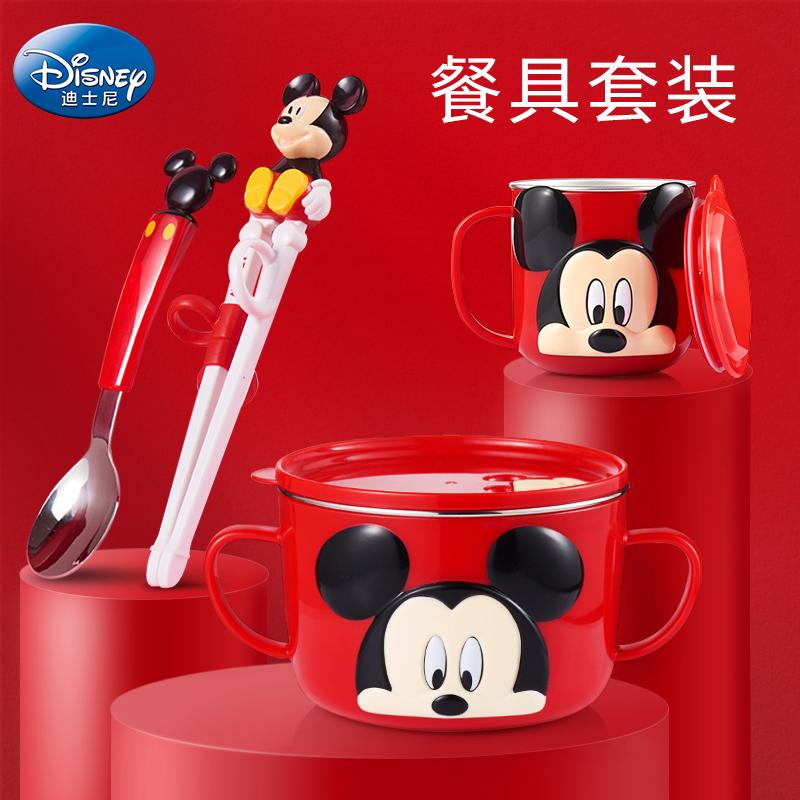 迪士尼儿童碗防摔防烫双耳吃饭卡通家用小孩宝宝餐具套装筷子勺子