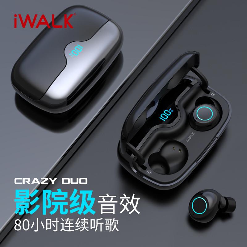 iWALK Crazy Duo蓝牙耳机无线双耳苹果华为大电量超长续航新概念可爱女生款大容量半入耳式微小型耳机图片