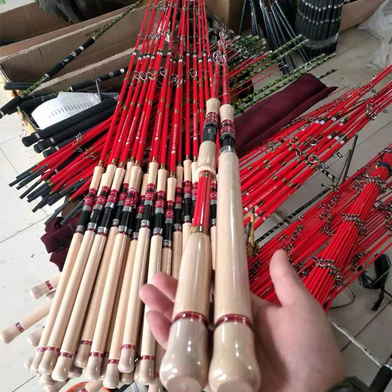 雷强竿黑鱼竿套装XH重雷2.28米水滴轮2.1米打黑路亚竿2.4船竿渔具
