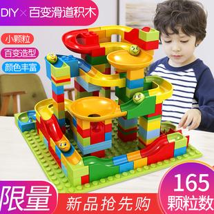 乐高大小颗粒拼装滑道4拼插玩具