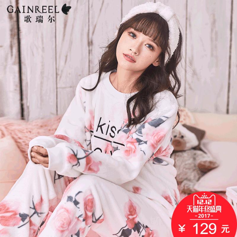 歌瑞尔旗下秋冬季时尚舒适女士长袖睡衣保暖家居服套装HWH16060