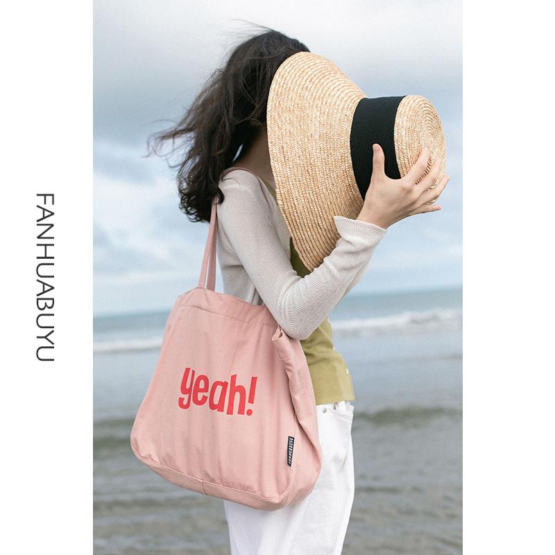梵花不语简约字母帆布包女学生韩版原宿ins新款单肩包手提购物袋