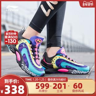 李宁跑步鞋女鞋旗舰官网鞋子V8复古休闲时尚潮流运动鞋减震跑鞋女